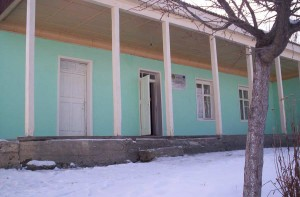 ИКЦ в Шахристане
