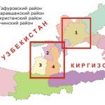 Целевые районы