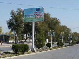 Информационный банер в Зафарабаде